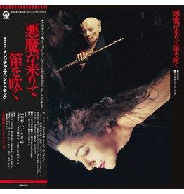 Mr Bongo Hozan Yamamoto & Yu Imai - Akuma Ga Kitarite Fue Wo Fuku
