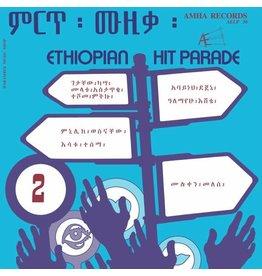 Heavenly Sweetness Various - Ethiopian Hit Parade Vol.2