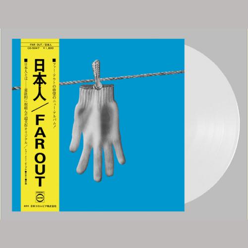 Everland Far Out - 日本人 (Nihonjin) (Coloured Vinyl)