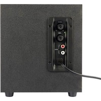 Argo 2.1 Subwoofer Speakerset 18W