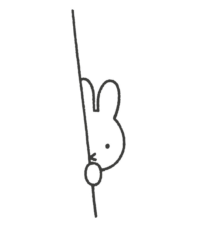 Miffy wall stickers XL, 42 x 145 cm