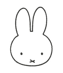 Miffy Wall Stickers XL