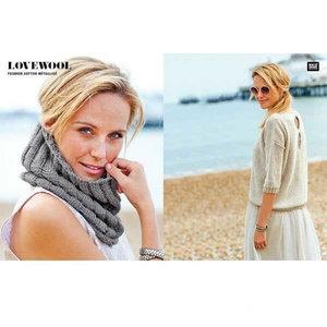 Rico Fashion Cotton Metallise DK 010 Chrome