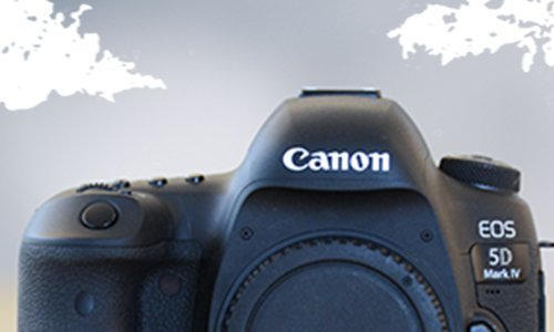 Canon 5D Mark IV occasion kopen?