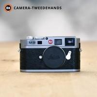 Leica M9 (Ostrich Leather) + Really Right Stuff BM9-L -- Sensor vervangen