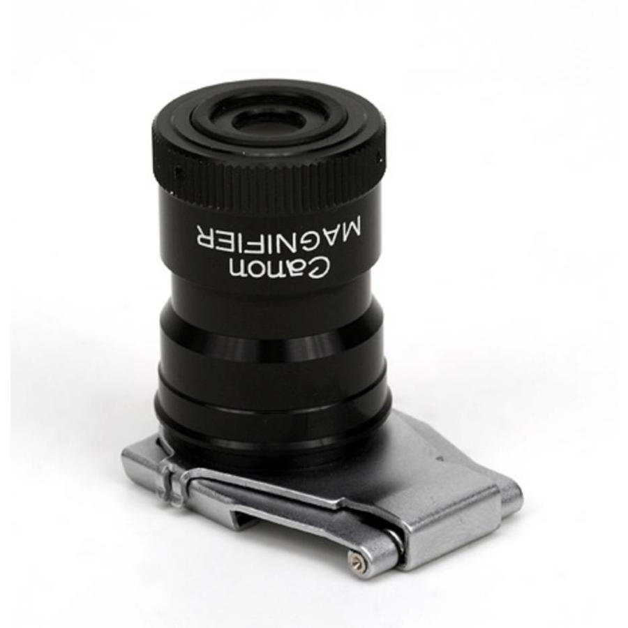 Canon Magnifier