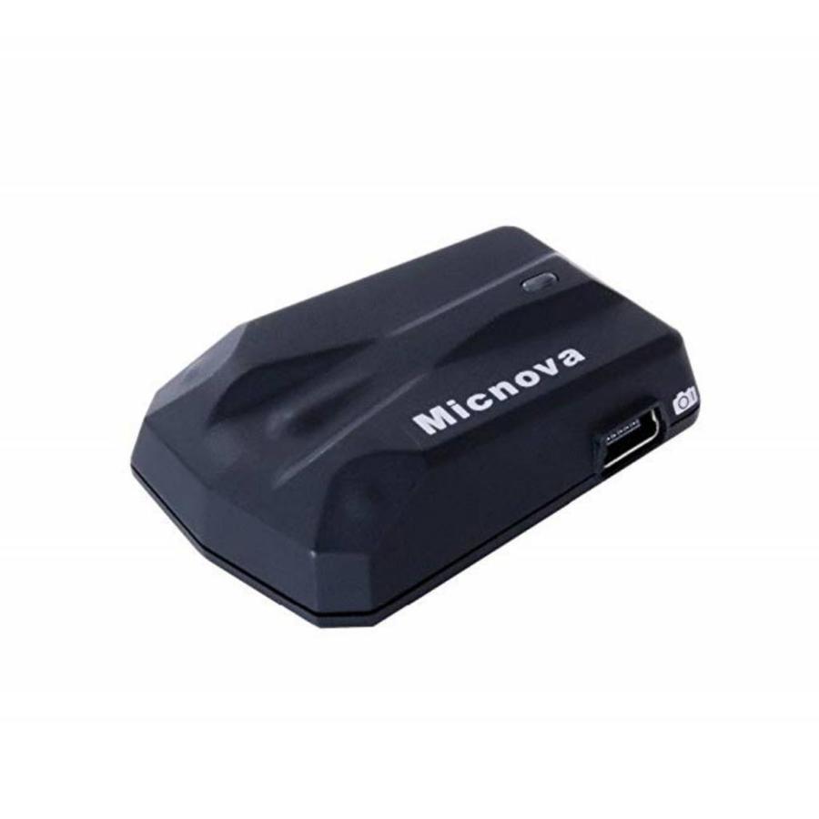 Micnova GPS-N Plus - GPS receiver voor Nikon