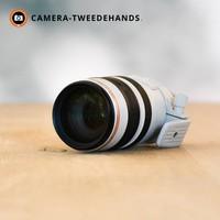 Canon 100-400mm 4.5-5.6 L EF IS USM -- Gereserveerd