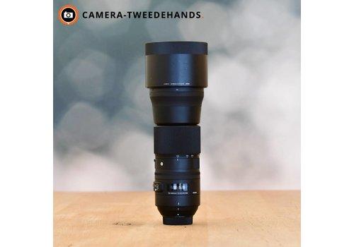 Sigma 150-600mm 5-6.3 DG OS HSM C (Nikon)