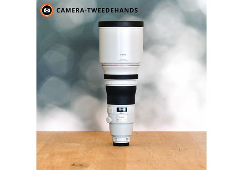 Canon 400mm 2.8 L IS USM II