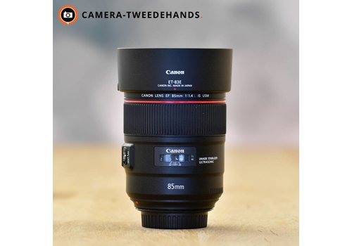 Canon 85mm 1.4 L IS USM