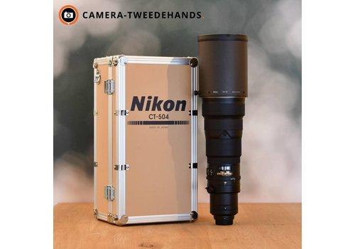 Nikon 500mm 4.0 G ED AF-S VR II -- AANBIEDING