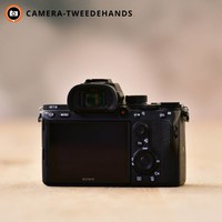 Sony A7 III -- (Outlet)