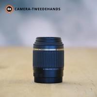Tamron AF 55-200mm Di II LD Macro (Canon)