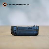 Nikon MB-D16 Grip voor D750