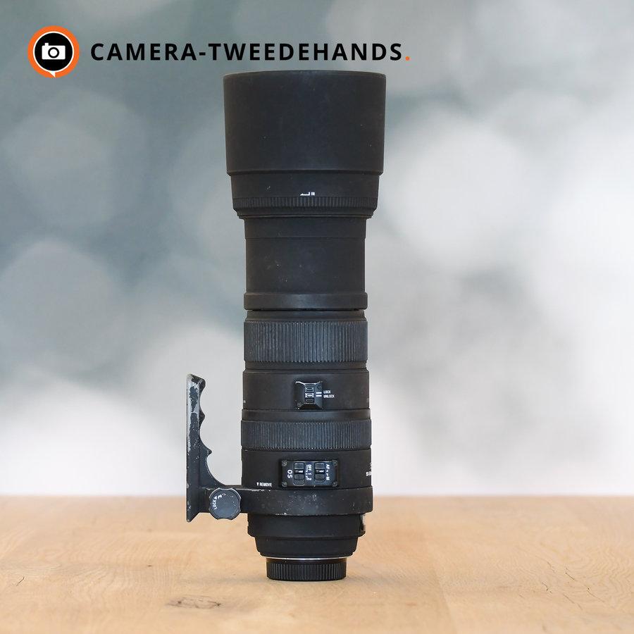 Sigma DC 150-500mm 5-6.3 APO HSM (Nikon)