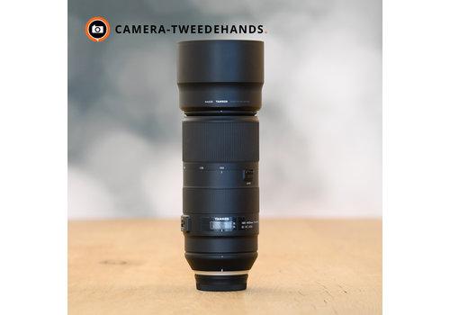 Tamron 100-400mm 4-5.6 Di VC USM (Nikon)