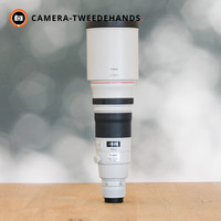 Canon 500mm 4.0 L EF IS USM II F4