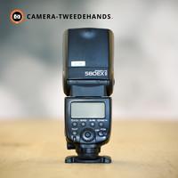 Canon 580EX II Speedlight