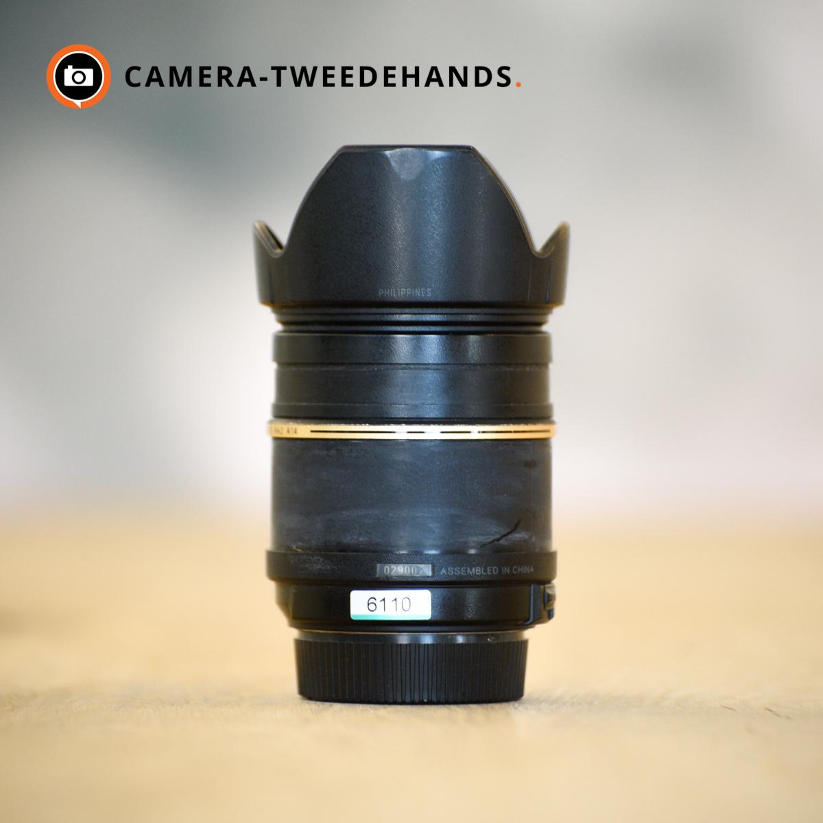 Tamron Tamron 18-200mm 3.5-6.3 IF Macro AF (Nikon)