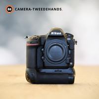 Nikon D850 -- Outlet -- 167 kliks - Gratis Grip