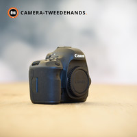 Canon 5Dsr -- 4762 kliks