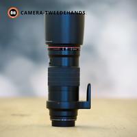 Canon 180mm 3.5 L EF USM Macro