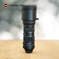 Sigma 150-600mm 5-6.3 DG HSM OS Sport (Nikon)