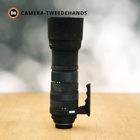 Sigma 150-500mm 5-6.3 DG APO OS HSM (Nikon)