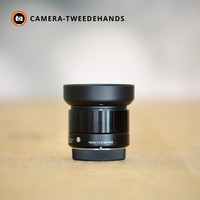 Sigma 19mm f/2.8 DN Art Micro Four Thirds -- Olympys