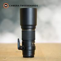 Tamron AF 180mm 3.5 Macro 1:1 (Canon)