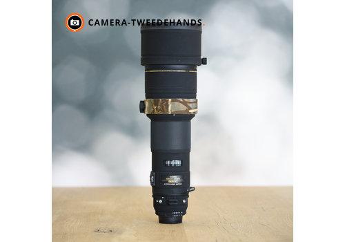 Sigma 500mm 4.5 EX DG APO HSM (Nikon)