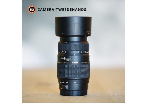 Tamron 70-300mm 4-5.6 AF Di LD Tele-Macro 1:2 (Canon)