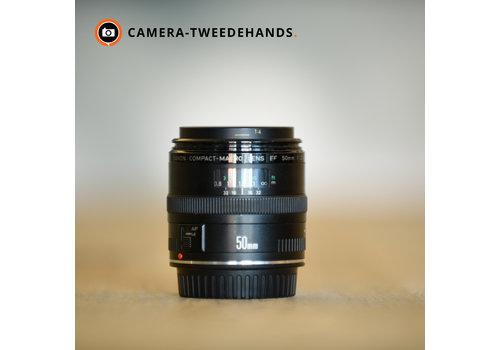 Canon 50mm 2.5 FE Macro
