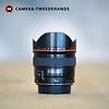Canon Canon 14mm 2.8 L EF USM