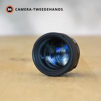 Sigma 85mm 1.4 EX DG HSM (Canon)