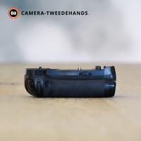 Nikon MB-D17 grip voor Nikon D500