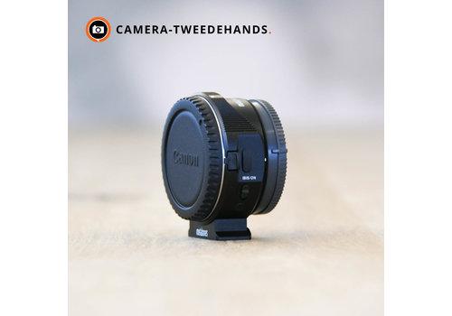 Metabones Canon EF to Sony E-mount T Smart (Mark V)