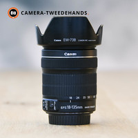 Canon 18-135mm 3.5-5.6 IS STM