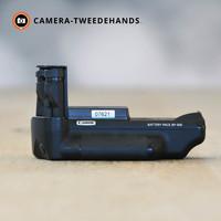 Canon batterypack BP-300