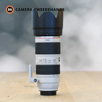 Canon 70-200mm 2.8 L IS USM II