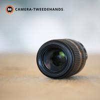 Tamron 70-300mm 4-5.6 SP Di VC USD (Nikon)