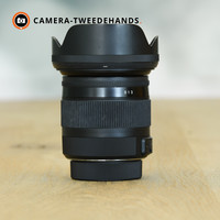 Sigma 17-70mm 2.8-4 DC MACRO OS HSM (Nikon)