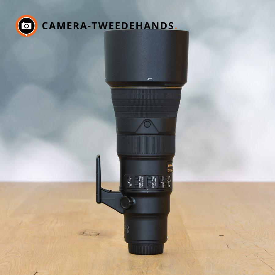 Nikon 500mm 5.6 PF + Lenscoat
