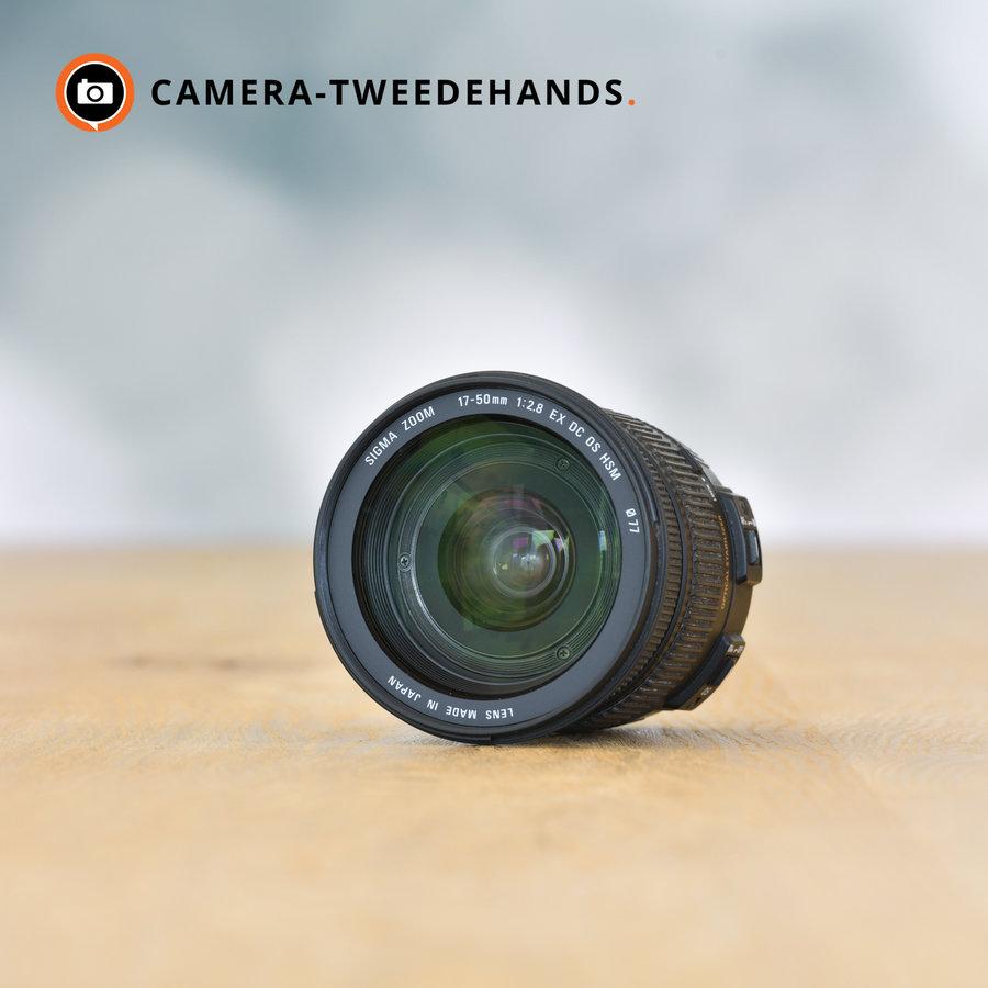 Sigma 17-50mm 2.8 EX HSM (Nikon)