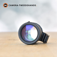 Sigma 70-200mm 2.8 DG OS HSM Sports (Canon)