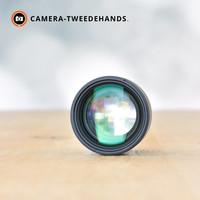 Sigma 85mm 1.4 DG HSM Art (Canon)