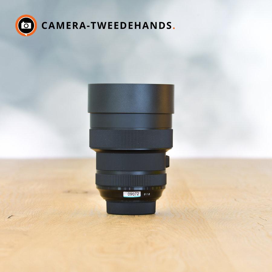 Sigma 14-24mm 2.8 DG HSM Art (Nikon)
