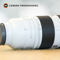 Sony FE 100-400mm 4.5-5.6 GM OSS -- 4 jaar garantie