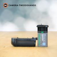 Nikon MB-D18 -- Incl. BTW - Gereserveerd